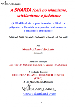 A SHARIA(Lei)no islamismo, cristianismo e judaísmo
