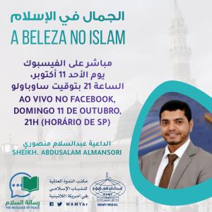 A beleza no Islam - anúncio