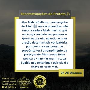 Recomendações do Profeta