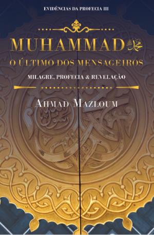 Alcorão Volume 3