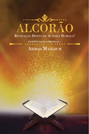 Alcorão Volume 1