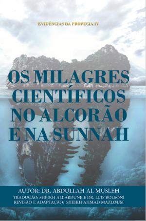 Milagres científicos