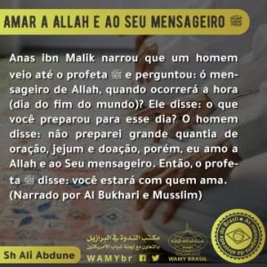 Amar a Allah e ao Seu mensageiro ﷺ