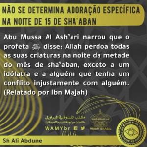 Não se determina adoração específica na noite de 15 de sha'aban
