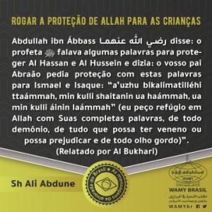 Rogar a proteção de Allah para as crianças