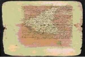 Os Tratados com os Não Muçulmanos