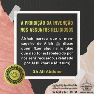 A proibição da invenção nos assuntos religiosos