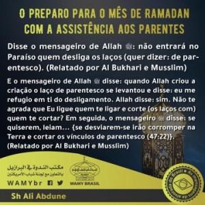 O preparo para o mês de Ramadan com a assistência aos parentes