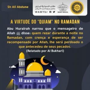 "A virtude do ""quiam"" no Ramadan"