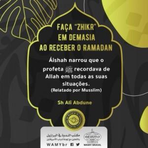 """Faça """"zhikr"""" em demasia ao receber o Ramadan"""