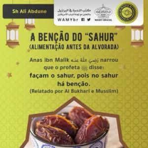 """A benção do """"sahur"""" (alimentação antes da alvorada)"""
