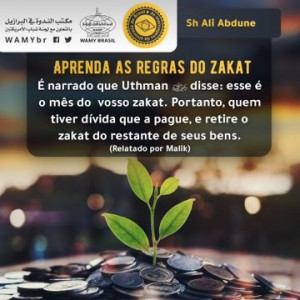 Aprenda as regras do zakat