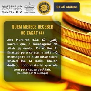 Quem merece receber do zakat (4)