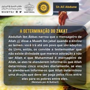 A determinação do Zakat