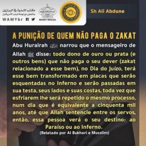 A punição de quem não paga o zakat