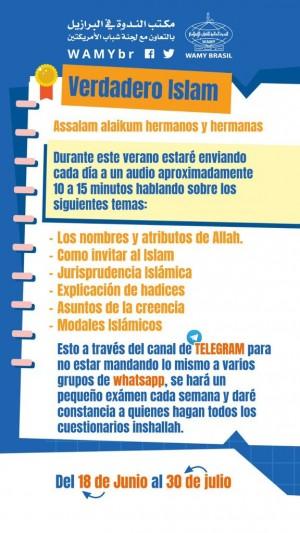 دورة علمية شرعية باللغة الإسبانية على تلغرام