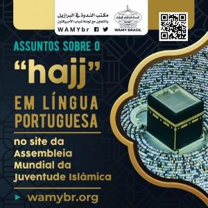 Assuntos sobre o hajj em língua portuguesa
