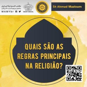 Quais são as regras principais na religião?