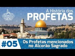 A História dos Profetas: OS PROFETAS MENCIONADOS NO ALCORÃO SAGRADO