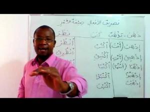 Curso de língua árabe: A conjugação verbal: O imperativo. Módulo 1