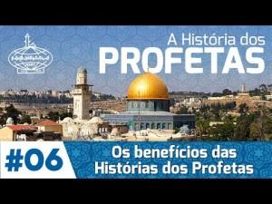 A História dos Profetas: OS BENEFÍCIOS DAS HISTÓRIAS DOS PROFETAS