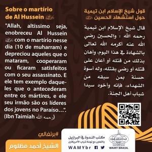 Sobre o martírio de Al Hussein رضي الله عنه