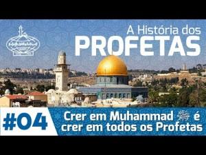 A História dos Profetas: CRER EM MUHAMMAD (S) É CRER EM TODOS OS PROFETAS