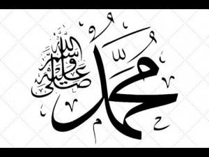O abrir do peito do Profeta Muhammad (S)