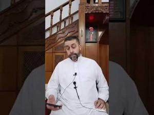 Ler e ouvir o Alcorão com reflexão