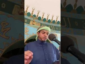 Pedir refugio em Allah, e proteção de todos os males