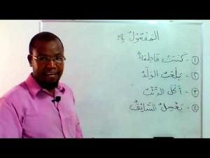 Curso de língua árabe: O Predicado. Módulo 1.