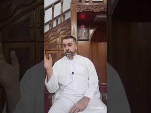 """Explicação de """"surat al kauthar"""""""