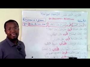 Curso de língua árabe: Lição: 12. Introdução aos pronomes relativos - Módulo 1