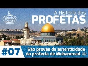 A História dos Profetas: SÃO PROVAS DA AUTENTICIDADE DA PROFECIA DE MUHAMMAD (S)