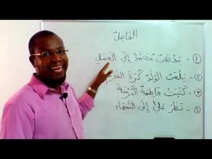 Curso de língua árabe: O Sujeito. Módulo 1