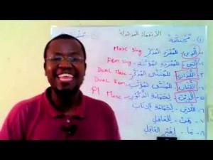Curso de língua árabe: Lição: 12. Parte 2. Pronomes relativos próprios - Módulo 1