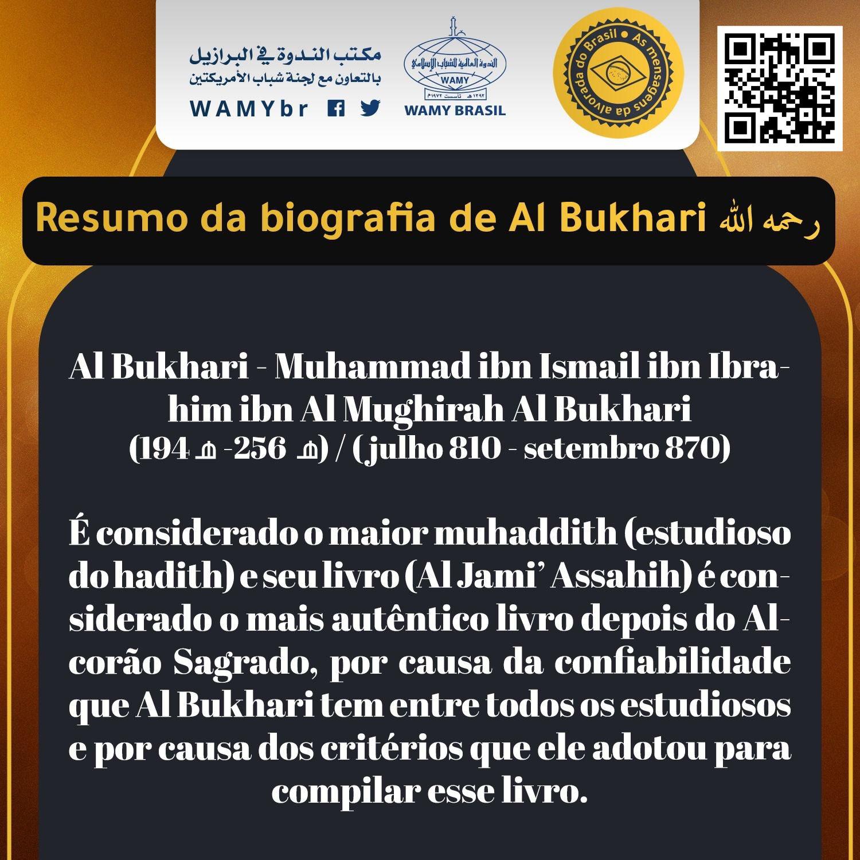 Resumo da biografia de Al Bukhari رحمه الله