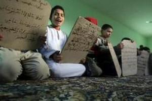 Al Ijazah ... A Certificação, Primazia Islâmica e Imitação Ocidental