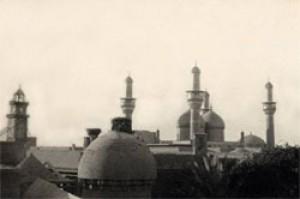 As Bibliotecas na Civilização Islâmica