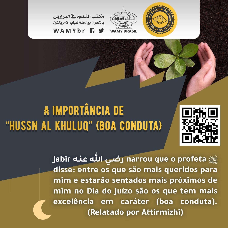 """A importância de """"hussn al khuluq"""" (boa conduta)"""