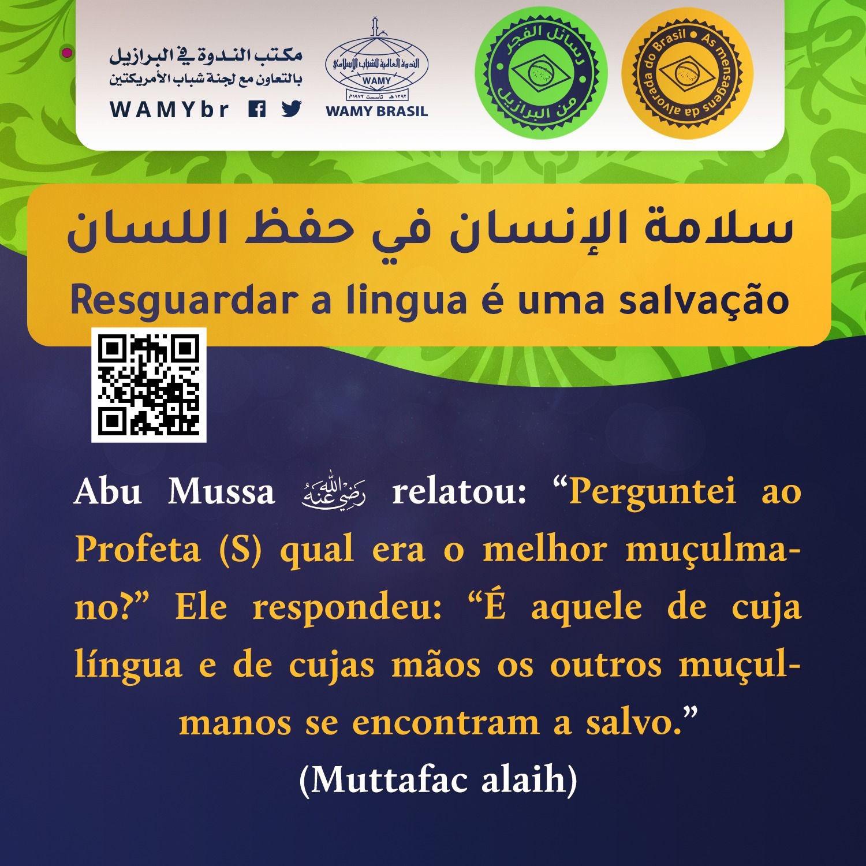 Resguardar a lingua é uma salvação