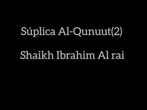 súplica Al-Qunuut (2)