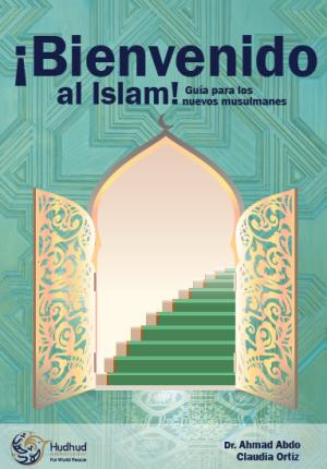 أهلا بك في الإسلام - باللغة الإسبانية
