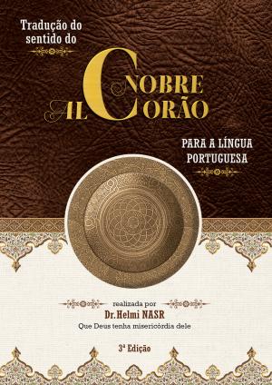 Tradução dos significados do Nobre Alcorão em português