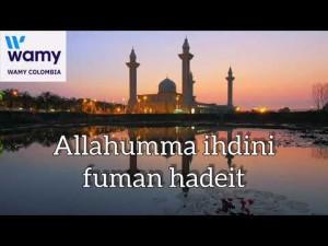 súplica Al- Qunuut