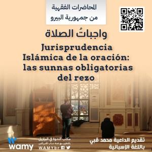Jurisprudencia Islámica de la oración: las sunnas obligatorias del rezo