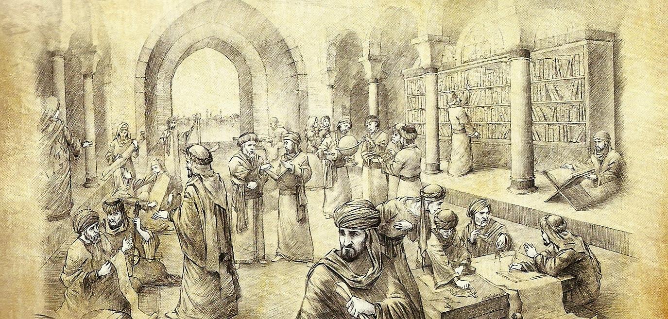A Administração da Biblioteca de Bagdá